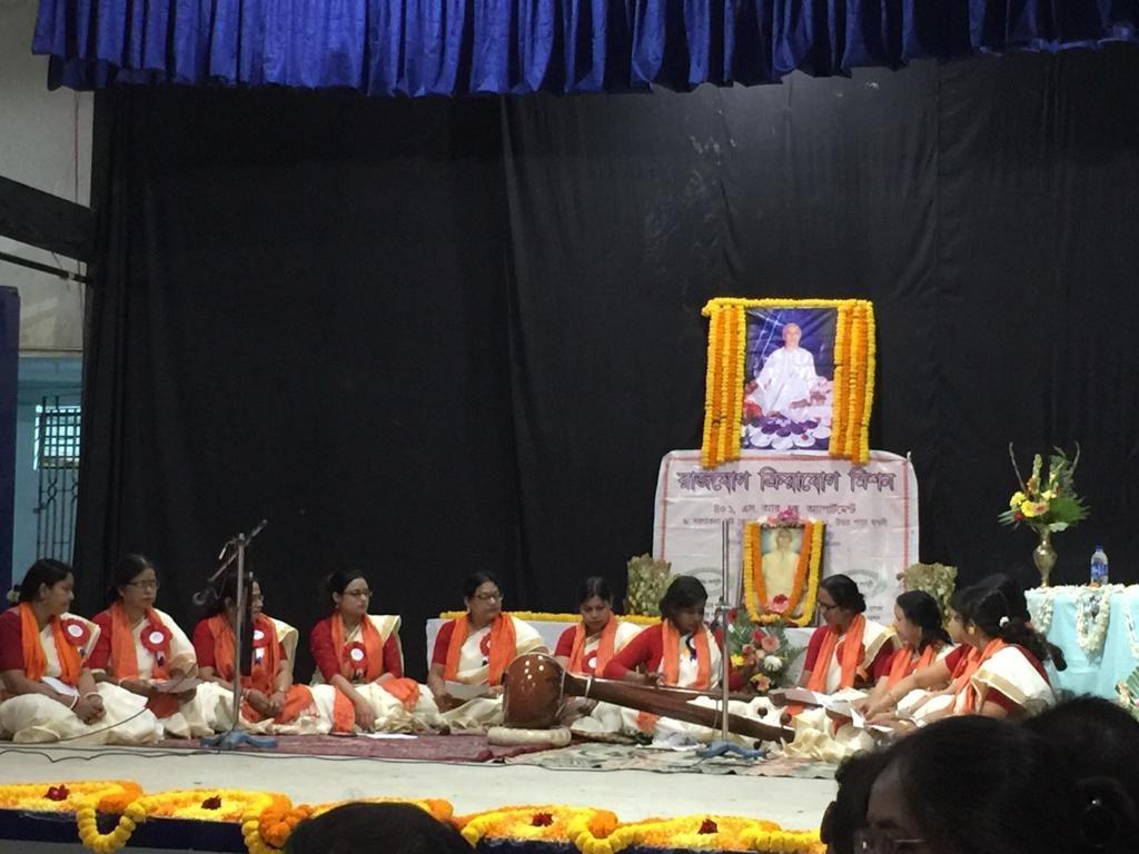3. Vishnu Sahasranama (recited by RYKYM devotees)